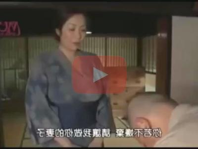 【出演女優:青山葵×染島貢】戦争で夫を失った女が一人で…義弟に言いよられタライ風呂カヤで性交